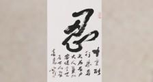 江苏英才教育信息咨询股份有限公司 营业执照