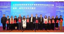 江苏省高等教育学会护理教育研究会成立大会(图文)