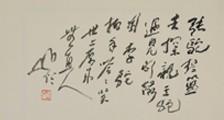 中国鼓培训师招生简章